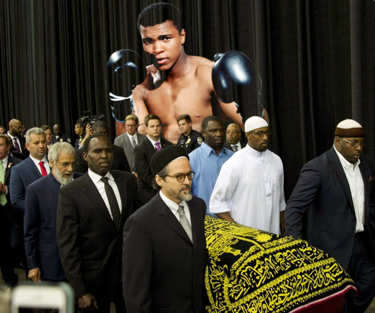 How The World Reacted To The Demise of Ali