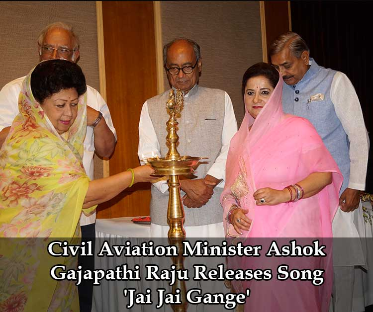 Civil Aviation Minister Ashok Gajapathi Raju Releases Song 'Jai Jai Gange'