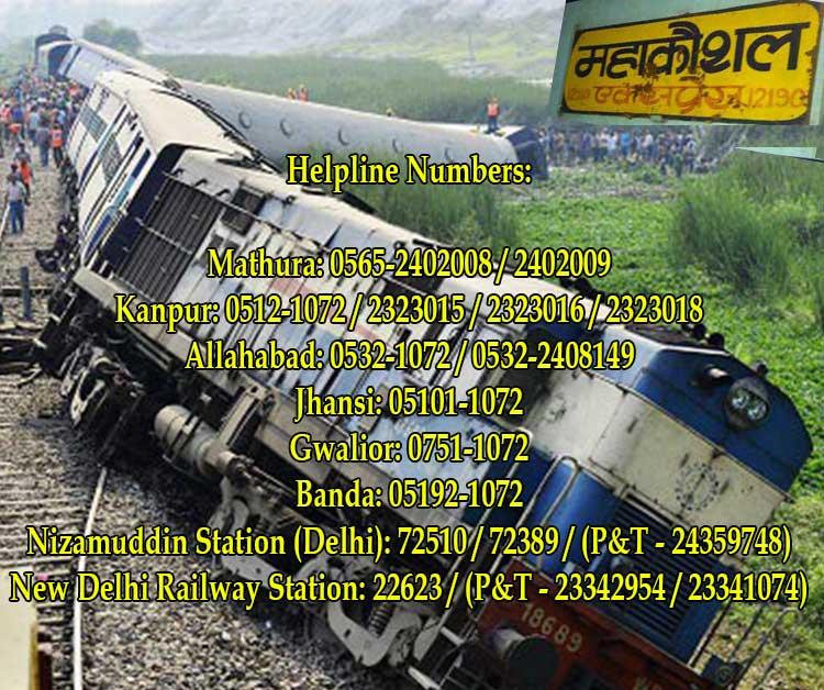 Mahakaushal Express derails near Kulpahad station in Mahoba, Uttar Pradesh