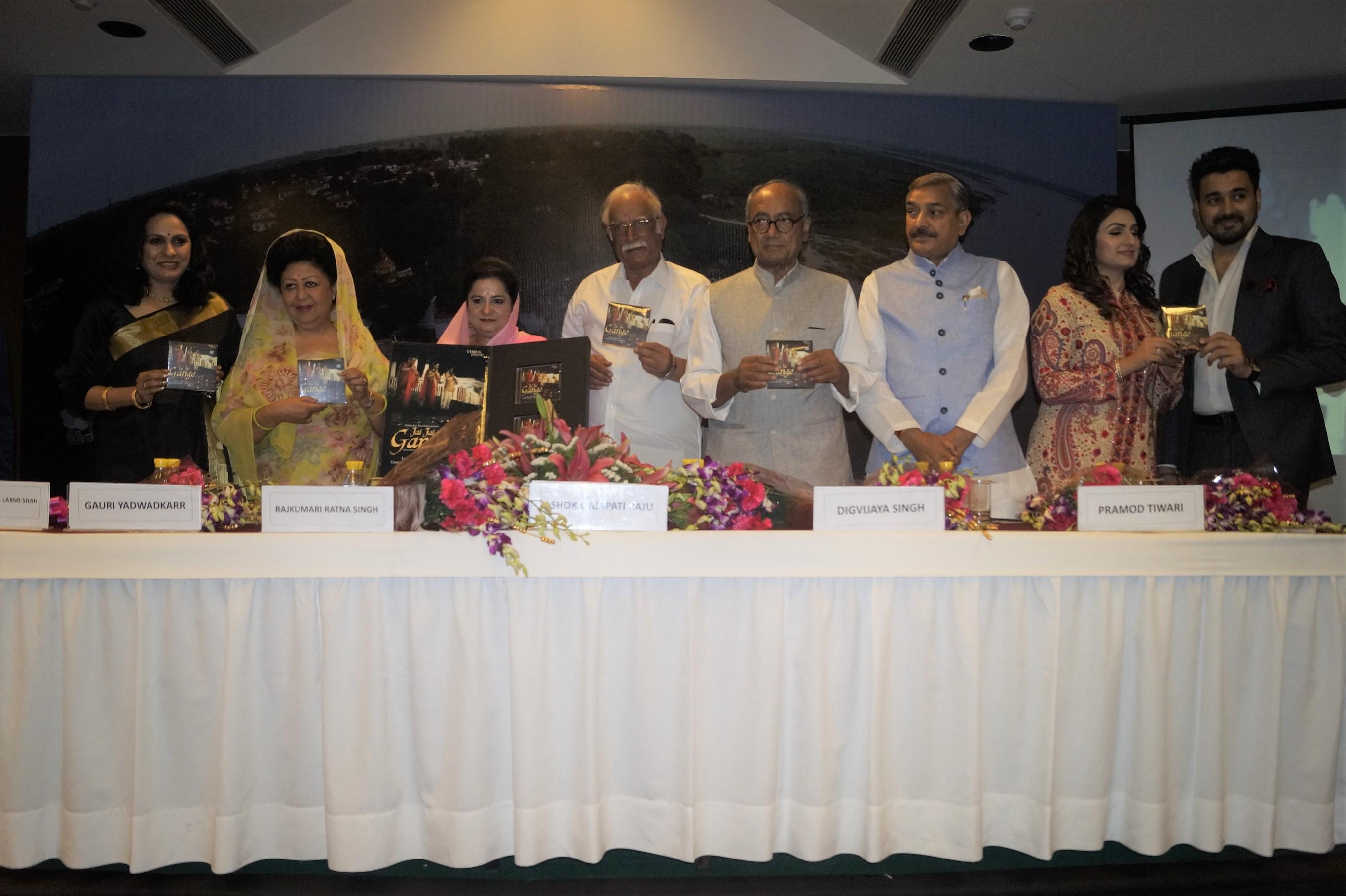 Release of Song 'Jai Jai Gange' (7)