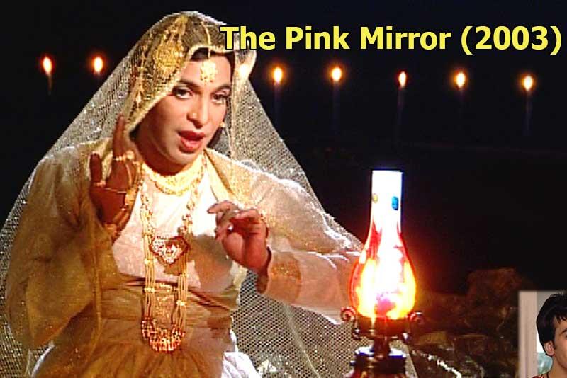 The Pink Mirror Movie